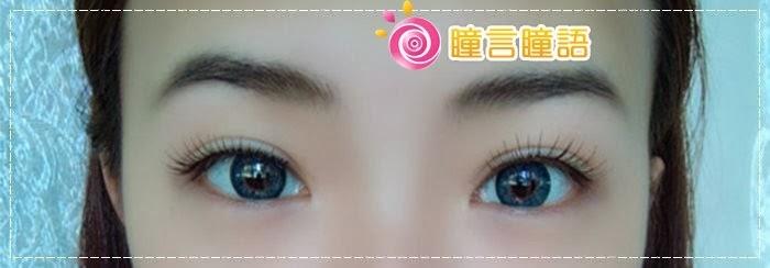 韓國GEO隱形眼鏡-GEO Sparkling 火花四色藍10
