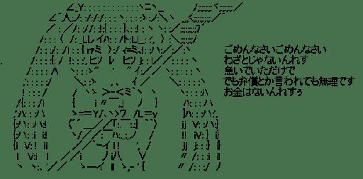虹野ゆりか (六畳間の侵略者!?)