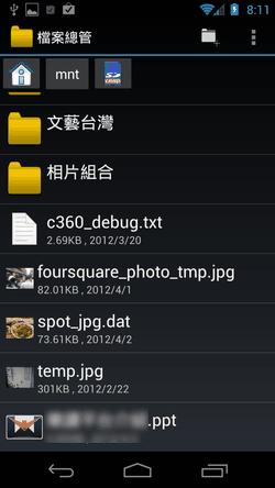 Gmail Attachment Download-07