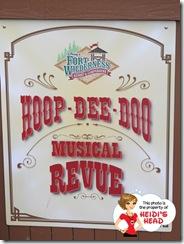 hoop dee doo sign