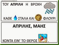 παροι9