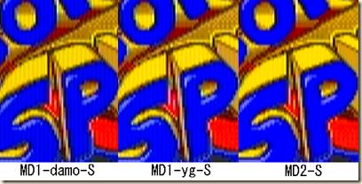 mdsp2