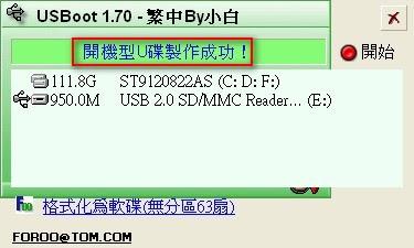 2009-01-13 08-54-49.jpg