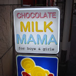 chocolate milk mama for boys and girls is quite suspicious in Kyoto, Kyoto, Japan