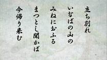 [CR] Utakoi - 01 [1280x720].mkv_snapshot_22.01_[2012.07.03_14.31.37]