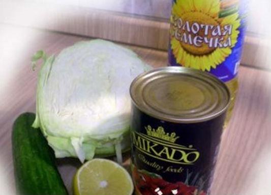салат с фасолью2