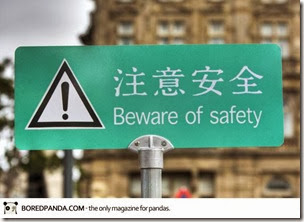 funny-chinese-sign-translation-fails-4