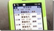 Yowamushi Pedal - 10 -40