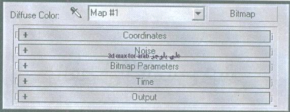 [3dstudiomax-136_03%255B5%255D.png]