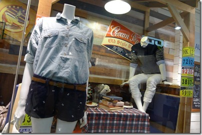 navy window display