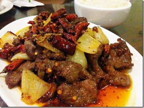 Mutton with wild onion & ginger