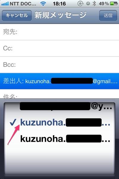 Gmailpush 1