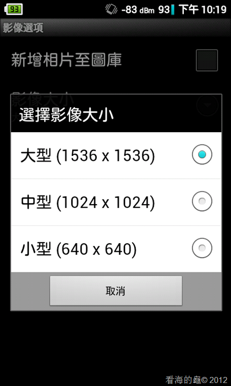 [screenshot-1344089948034%255B3%255D.png]