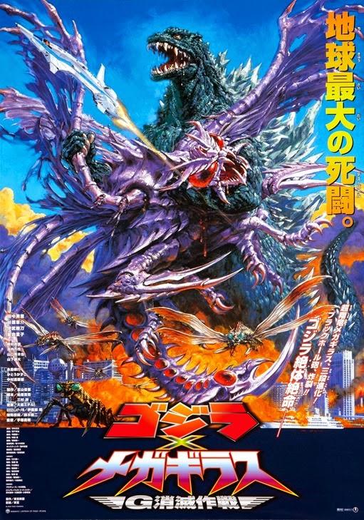 Godzilla_vs._Megaguirus_2