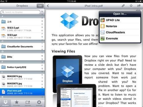 dropbox mobile-08