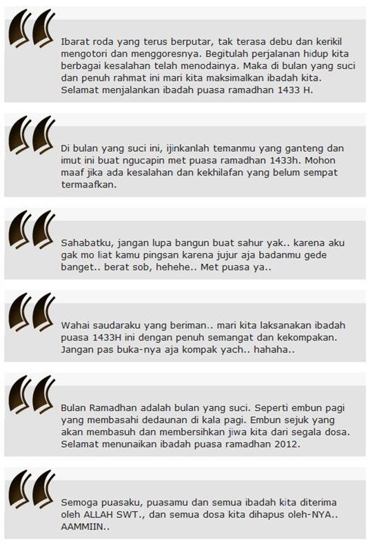 sms selamat ramadhan 2012