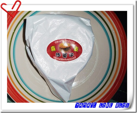沙茶牛 (1)