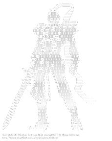 [AA]Berserker (Fate/zero)