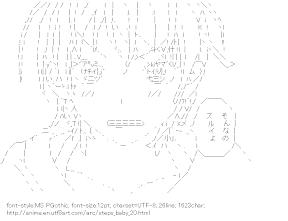 [AA]Takasaki Natsu (Steps Baby)
