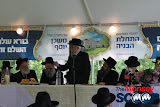 Ground-Breaking Ceremony At Khal Park Avenue in Airmont (Moshe Lichtenstein) - IMG_2338.JPG