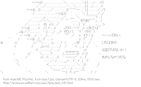 [AA]Rider (Fate/zero)