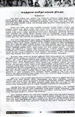pg_21