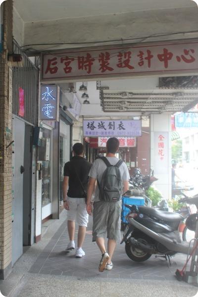 taiwan108-petit