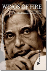 Amazon : Buy Wings of Fire, An Autobiography (Paperback) at Rs.14 only