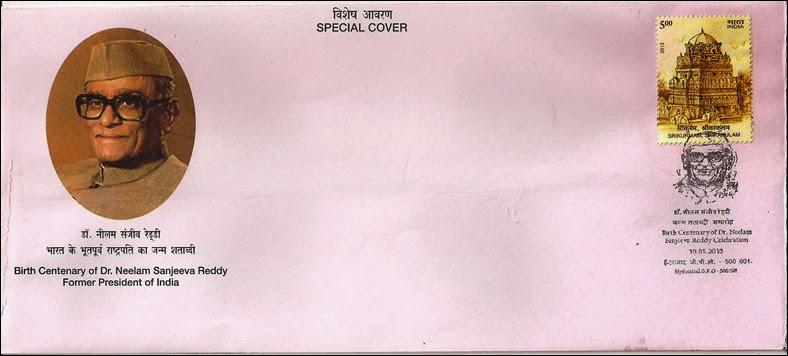 Neelam Sanjiva Reddy Special cover 001
