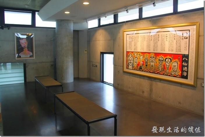 台南-白台南安平-白鷺灣 蜷尾家 經典冰淇淋三樓的展示空間,目前展示八仙過海。