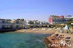 Фото 12 Beirut
