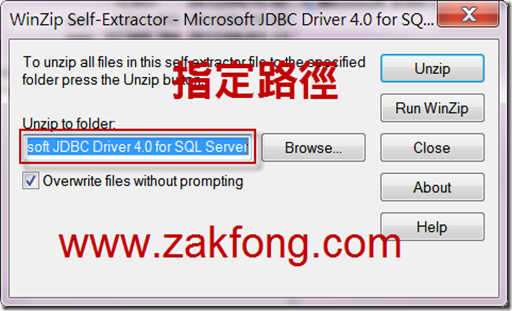 201200610-3-Java-安裝Microsoft JDBC Driver for SQL Server-W