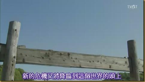 日菁-勇者義彥與魔王城-12end[(047094)21-46-58]
