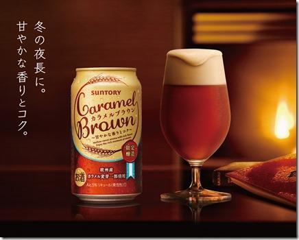 1005_suntory_beer_boad