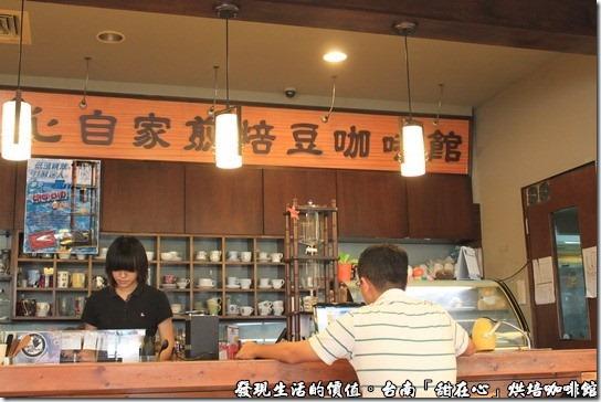 台南甜在心烘培咖啡館007