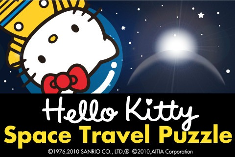 Hello Kitty Space Travel Videogame Portada