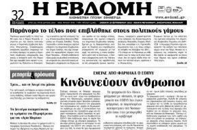 ebdomi_kavalas_01.jpg