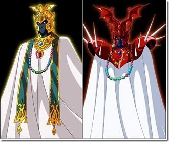 Shion_&_Saga_(comparação)