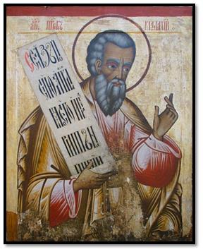 El Profeta Malaquías. Icono del primer cuarto del siglo XVII. Monasterio de Kiji, República de Carelia, Federación Rusa.