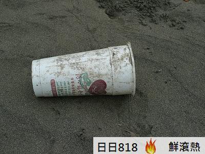 太平洋 塑膠濃湯