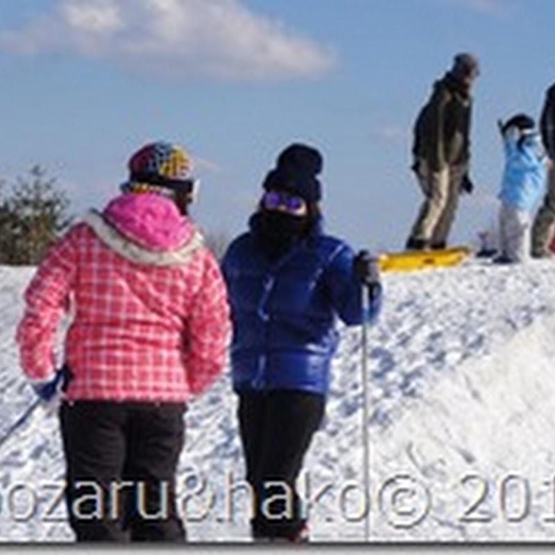 otra vez a esquiar もう一回スキー