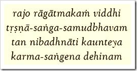 Bhagavad-gita, 14.7