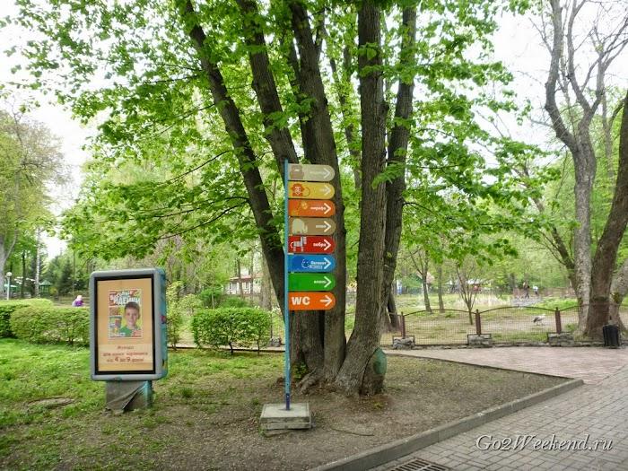 Kiev_Zoo_6.jpg