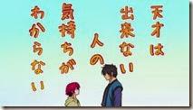 Akatsuki no Yona - 09 -26