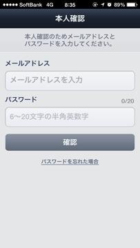 20131027083543.jpg