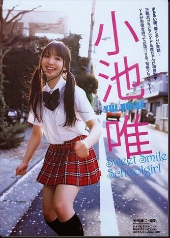 600full-yui-koike (21)