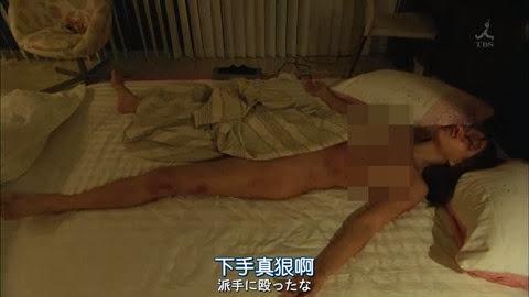 人人-黑教練-01.mkv_000226.602