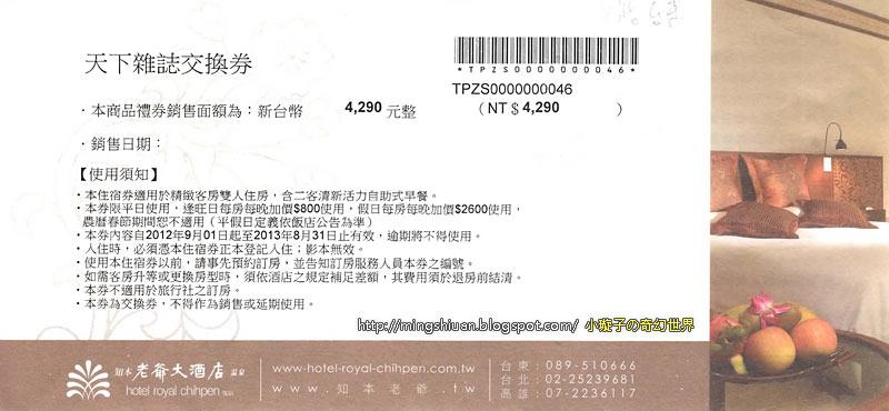 20130326_49.jpg