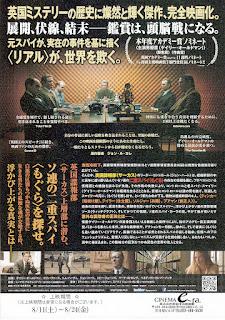 20120812uragiri-02.jpg