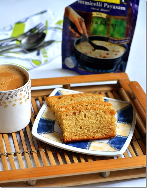 Eggless-Milk-Powder-cake
